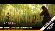 Rurouni Kenshin: Densetsu no Saigo-hen - Primeiro trailer do terceiro live action da série