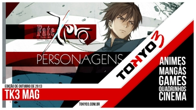 Conheça a TK3 Mag a revista digital da Tokyo 3
