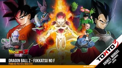 Dragon Ball Z: Fukkatsu no F (Movie 2015) - Primeiro pôster e novo site