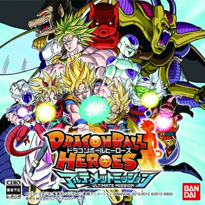 Lançado box art de Dragon Ball Heroes Ultimate Mission