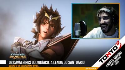 Os Cavaleiros do Zodíaco: A Lenda do Santuário - Making Of da dublagem no Brasil