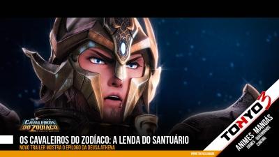 Os Cavaleiros do Zodíaco: A Lenda do Santuário - Novo trailer da Toei mostra epílogo da Deusa Athena
