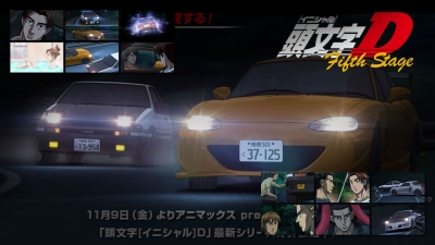 Promo vídeo de Initial D 5th Stage - ep 03 e ep 04