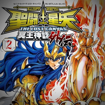 Saint Seiya - The Lost Canvas Gaiden #02 já nas bancas