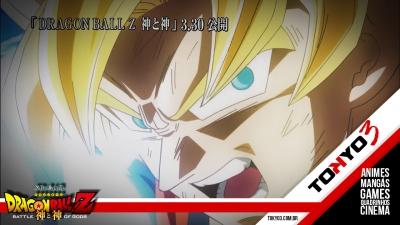 Trailer completo de Dragon Ball Z: Battle of Gods em HD