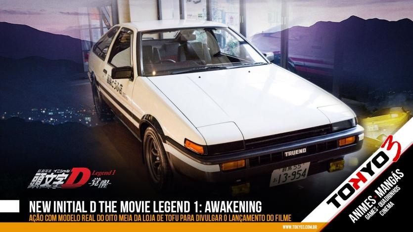 New Initial D the Movie Legend 1: Awakening - Ação promocional com Oito Meia da Loja de Tofu