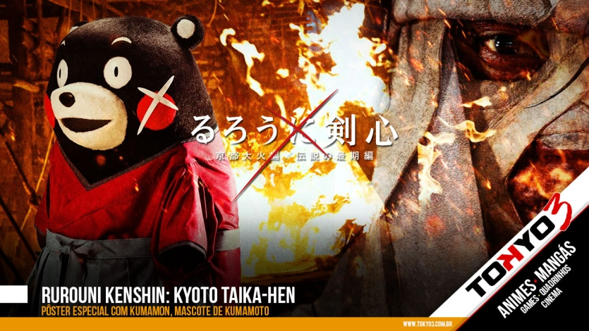 Rurouni Kenshin: Kyoto Taika-hen - Pôster especial com Kumamon