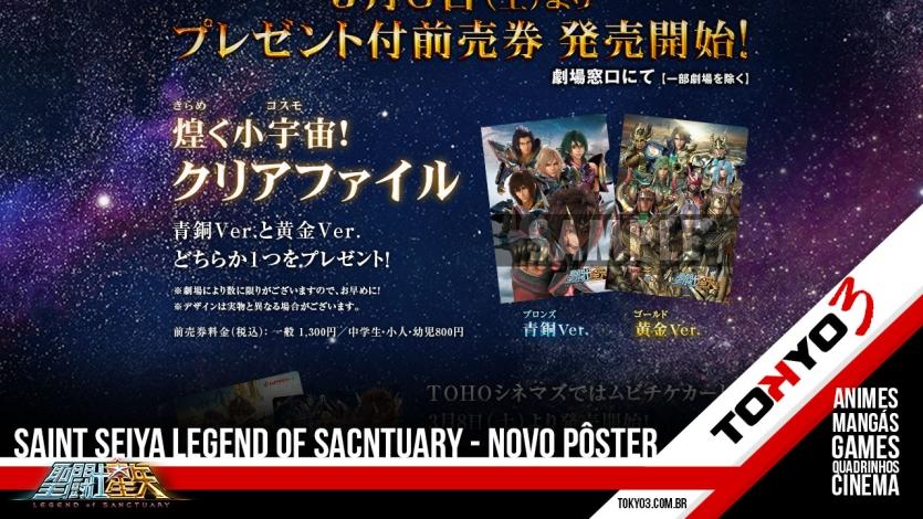 Saint Seiya Legend of Sanctuary, novo pôster revela visuais de mais três cavaleiros de ouro