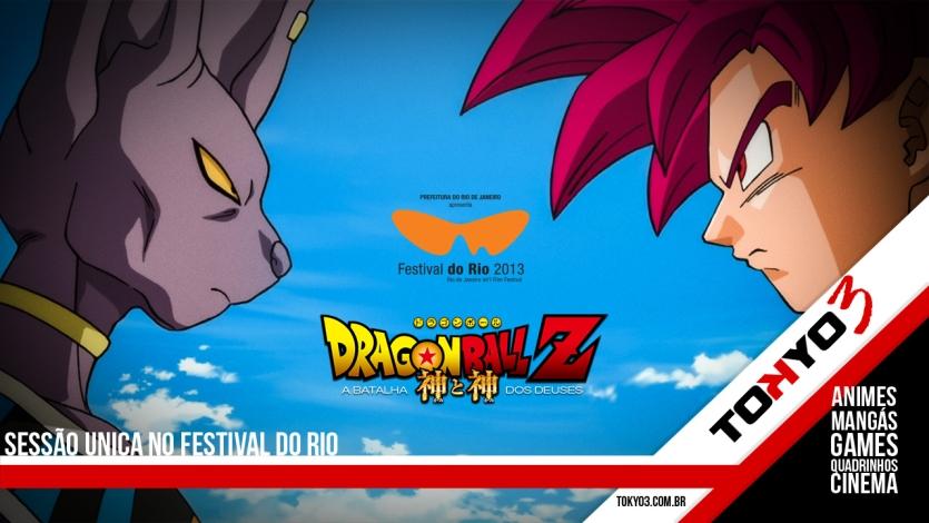 Sessão especial de Dragon Ball Z - A Batalha dos Deuses no Festival do Rio