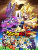 Dragon Ball Z: Battle of Gods - Pôster