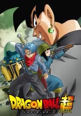 Pôster da nova Saga de Dragon Ball Super - Black