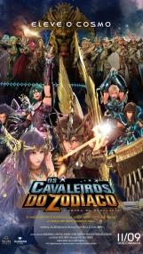 Os Cavaleiros do Zodíaco: A Lenda do Santuário - Poster nacional alternativo